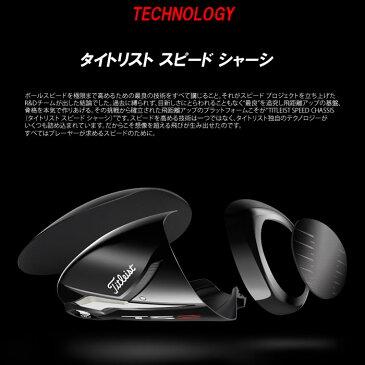 ●タイトリスト TS3 ドライバー[日本仕様]Titleist オリジナル シャフト