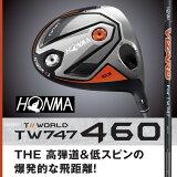 【SALE!!】ホンマゴルフTOUR WORLD/ツアーワールドTW747 460 ドライバーVIZARD For TW747 シャフト