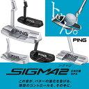 ●PING/ピン パターSIGMA2 PUTTER/シグマ2 パター[日本仕様モデル](31000)