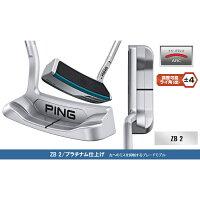 ●PING/ピンパターSIGMA2PUTTER/シグマ2パター[日本仕様モデル]