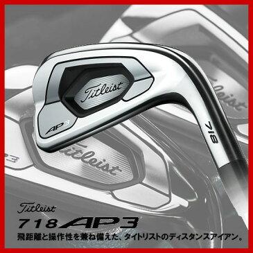 ●タイトリスト 718 AP3 アイアン【日本仕様モデル】N.S.PRO 950GH スチールシャフト 6本セット(#5〜#9,PW)
