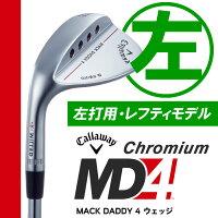 【左打用・レフティモデル】キャロウェイゴルフMACKDADDY4WEDGEマックダディ4ウェッジ[日本仕様モデル]クロムメッキN.S.PRO950GH/Sシャフト