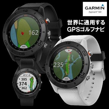 ●GARMIN/ガーミンApproach S60 White/Black