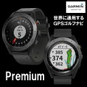 ●GARMIN/ガーミンApproach S60 Premium