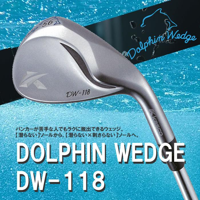 ●キャスコ DW-118 DOLPHIN WEDGEDW-118 ドルフィン ウェッジDolohin DP-151 カーボンシャフト