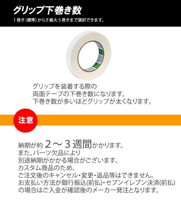 【三菱ケミカル社(89000)・カスタムモデル】[2019] テーラーメイド M6 DRIVER/エムシックス ドライバー[日本仕様]KUROKAGE XT/XM/XD カスタム シャフト