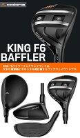 ●cobra/コブラKINGF6BAFFLERFW/キングF6バフラーフェアウェイウッド[日本仕様]フジクラ社製コブラスピーダーFWYKINGF6バフラーカラーシャフト