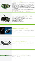 ●キャロウェイゴルフGBBEPICSTARドライバー[日本仕様]カスタムシャフト
