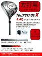 【左打用・レフティモデル】ブリヂストンゴルフツアーステージ X-DRIVE GR レフトハンドシリーズフェアウェイウッド Tour AD J15-02W シャフト