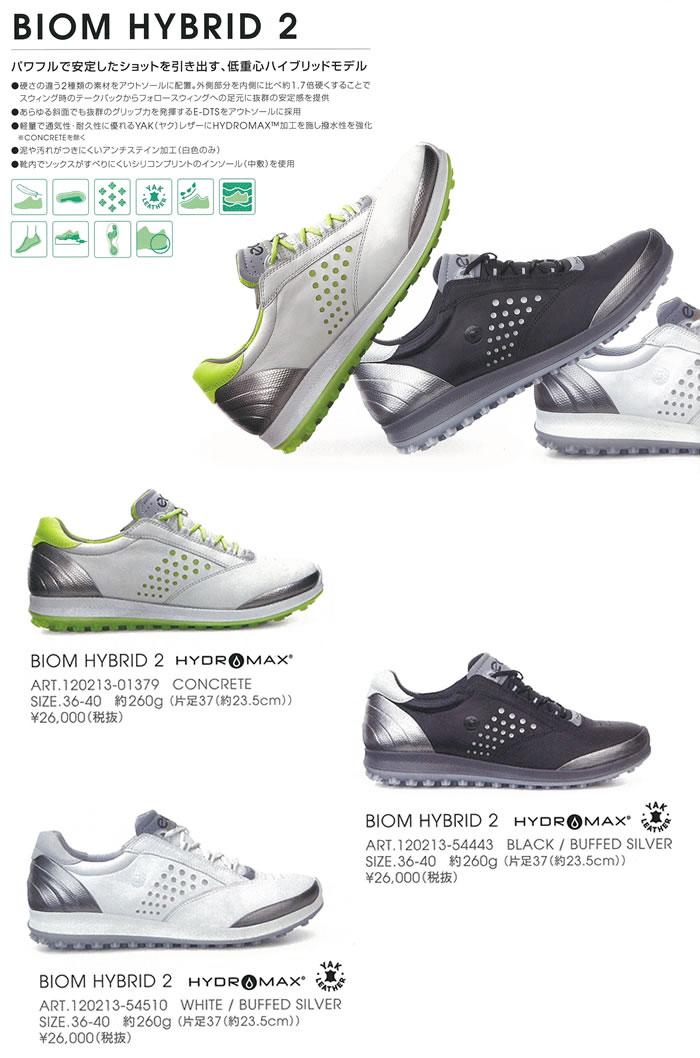 ●ECCO/エコー ゴルフシューズ【レディース】BIOM HYBRID 2 120213