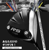 ●PRGR/プロギアRS-Fドライバー(2017)
