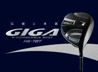 ●イオンスポーツGIGA/ギガHS787ドライバー