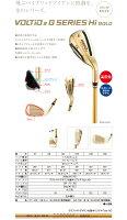 ●カタナゴルフVOLTIOIIIGSERIESHiGOLDIRONボルティオIIIGシリーズHiゴールドアイアンカーボンシャフト単品