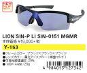●SWANS/スワンズ サングラスLION SIN-P LI SIN-0151 MGMR Y-153