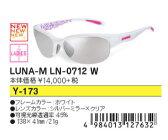 ●SWANS/スワンズ サングラス【レディース】LUNA-M LN-0712 W