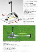 ●練習器 ピンポンパット GGF-35206