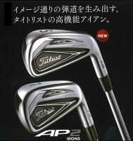 ●タイトリストAP2716アイアン【日本仕様モデル】NSプロモーダス3ツアー120スチールシャフト単品