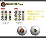 ●指で押さえるだけでゴルフボールにプリントできる!golfdotz(ゴルフドッズ)阪神タイガースモデル 2シート入り