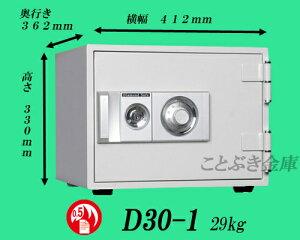 ダイヤル 日本金銭機械 ダイヤモンド システム