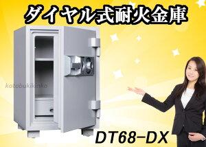 DT68-DX
