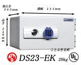 DS23-EK�ƥ��������Ѳж�˥����䥻����