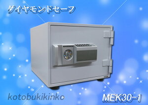 ダイヤセーフ MEK30-4