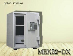 ダイヤセーフ MEK52-DX