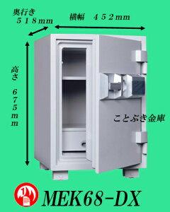テンキー 日本金銭機械 ダイヤモンド デジタル