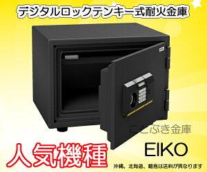 エーコー テンキー式耐火金庫 SS-PK
