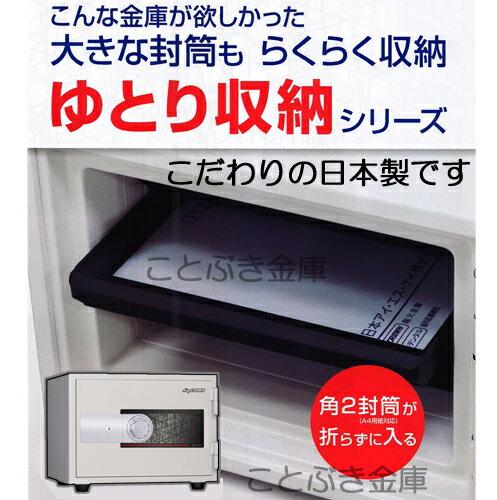 新品 KU-55EK デジタルロックテンキー式耐火金庫 king crown 日本アイエスケイ信頼ある日本製 暗証番号を自由に設定でき変更も簡単 高齢者も使いやすい家庭用耐火金庫 マイナンバー/印鑑/重要書類の保管に最適 A4ファイル収納可能 オフィスセーフ[代引き不可]