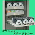 ◆DS-3000シリーズのスライドトレー 対応機種はDS-3100XFPE,DS-3200XFPE,DS-3300XFPEです 新品 指紋認証式データセーフ耐火金庫のオプションスライドトレー 日本アイエスケイ(旧キング工業)【代引き不可】