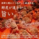 ギフト 毛ガニ カニ 700g 前後 北海道産 冷蔵 活蟹 刺し身 お中元 お歳暮 内祝い お返し