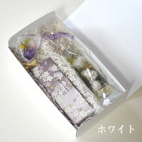 お供えハーバリウム17cmお線香+花束セット仏花お盆初盆仏壇の花お供えアレンジメントギフト[h]
