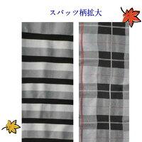 【送料無料;メール便限定】ボーダー&チェック柄レギンス2枚組■日本製