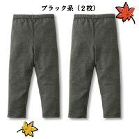 【送料無料;メール便対応】7分丈デニム調パンツ2枚組