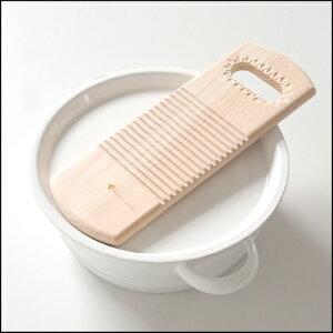 【送料無料】手彫りの ミニ 洗濯板取っ手が握りやすく力が入れやすい!「九州産ひの…