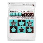 「今スグ始める布ナプキンセット」日本製オーガニックリネン布ナプキン1クール分20枚+ウールショーツ1枚+洗剤3kg♪【送料無料】