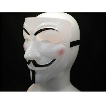 アノニマスマスク白色 ガイ・フォークス 仮面 お面 販売 通販ニコニコ ニコ生 ニコ主送料無料