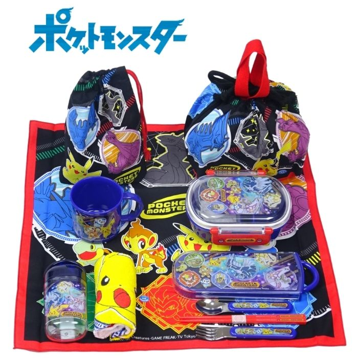 弁当箱・弁当袋, 子供用弁当箱  2021 7