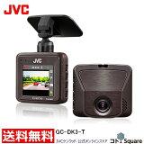 JVC ケンウッド ドライブレコーダー JVC KENWOOD 車載カメラ 約200万画素 HDR搭載 Gセンサー搭載 常時録画/駐車録画対応 小型 16GBmicroSDカード付属 Everio GC-DK3-T プレゼント