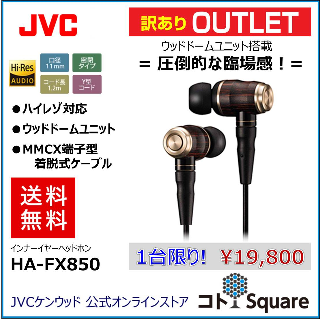 https://item.rakuten.co.jp/kotosquare-jvckenwood/10000100/