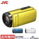 【3年延長保証対象商品】JVC EverioR ビデオカメライエロー ブルー ホワイト 防水/防塵/...