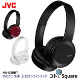 JVC HA-S38BTBluetooth対応長時間再生 ワイヤレスヘッドホン | bluetooth ヘッドフォン ブルートゥースヘッドホン ワイヤレスヘッドホン ヘッドホンおしゃれ ブルートゥース 折りたたみ式 headphone スマホ対応 コトSquare ヘッドバンド型 ハンズフリー通話