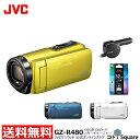 【3年延長保証対象商品】JVC EverioR ビデオカメライエロー ブルーホワイト 防水/防塵/耐衝撃/耐低温 32GB 光学40倍 32GB SDカード&シガーチャージャー付 GZ-R480