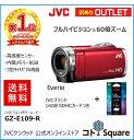 【アウトレット】【全国送料無料】JVC ビデオカメラ GZ-E109-R 小型軽量 エブリオ 旅行 出産 結婚式 レジャー 入学式 フルハイビジョン 16GB ...