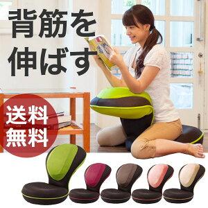 「背筋がGUUUN 美姿勢座椅子」...
