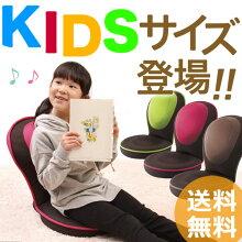 子供サイズの「背筋がGUUUN美姿勢座椅子コンパクト」