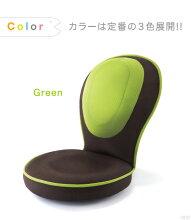 子供サイズの「背筋がGUUUN美姿勢座椅子コンパクト」グリーン