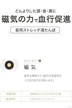 https://image.rakuten.co.jp/kotubanshop/cabinet/1021/0070-3107-h003.jpg