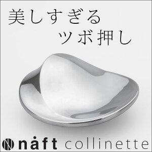 NHKまちかど情報室 フジTV スーパーニュースで紹介。美しすぎるアルミニウムのツボ押し。独自の...